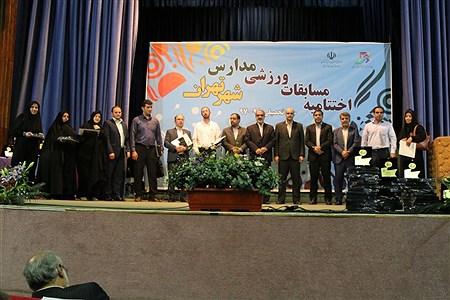 مراسم اختتامیه مسابقات ورزشی مدارس شهر تهران | Zahra Alihashemi