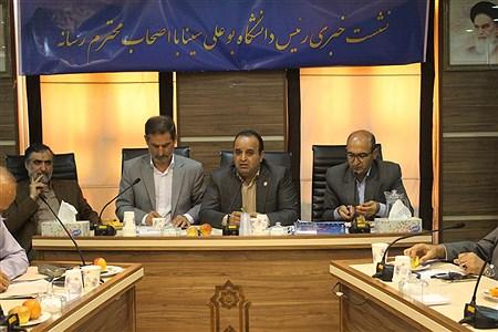 نشست خبری رئیس دانشگاه بوعلی سینا با اصحاب رسانه | Saba Jani