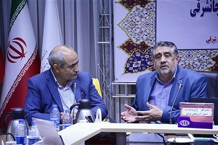   Amir Hossein Monadi