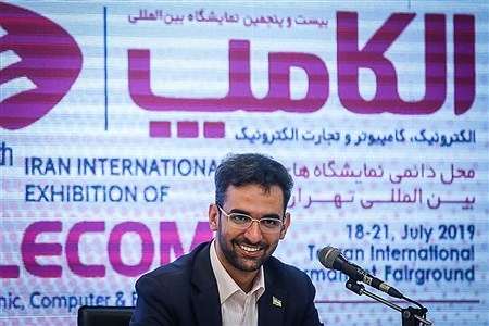امضا تفاهم نامه بین وزارت ارتباطات و وزارت آموزش و پرورش با موضوع هوشمندسازی مدارس | Ali Sharifzade