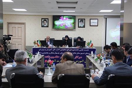 دکتر عظیم زاده در جلسه شورای معاونین اداره کل آموزش وپرورش استان | reza