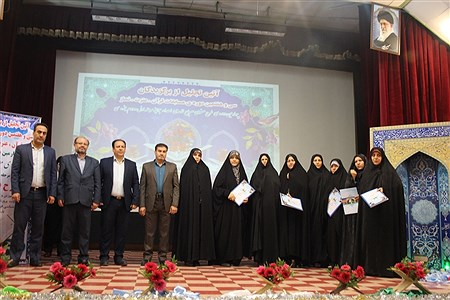 اختتامیه مسابقات قرآن ، عترت و نمازدر شهرری | Ali Mahdipour