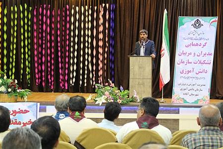 همایش آموزشی مربیان پیشتاز شهرستان آباده | mohamad mahdi khalifeh