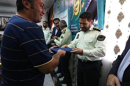 مراسم تقدیر از خبرنگاران جزیره کیش  | Amir Hossein Yeganeh