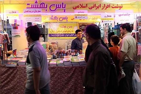 نمایشگاه نوشت افزار ایرانی«ایران نوشت » | Amir Gholami