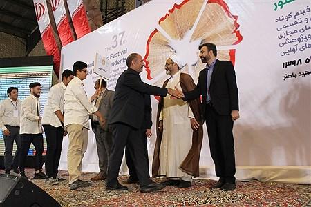 آئین اختتامیه سی و هفتمین جشنواره فرهنگی  هنری پسران سراسر کشور | Amir Gholami