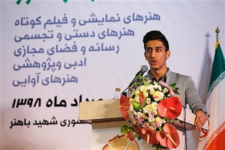 اختتامیه سی و هفتمین جشنواره فرهنگی و هنری دانش آموزان برگزیده سراسر کشور | Hossein Paryas