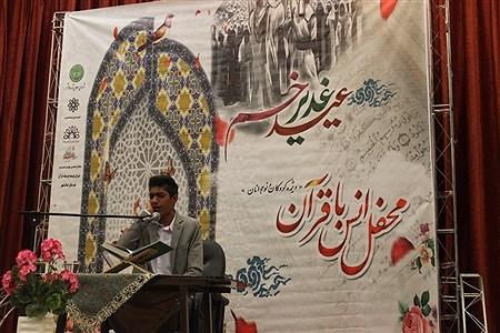 نخستین محفل انس با قرآن کودکان و نوجوانان دراسلامشهر | Fateme Vazifeh