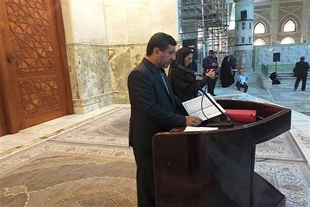 تجدید میثاق استاندارتهران وفرمانداران با آرمانهای امام خمینی(ره)   Sasan Haghshenas