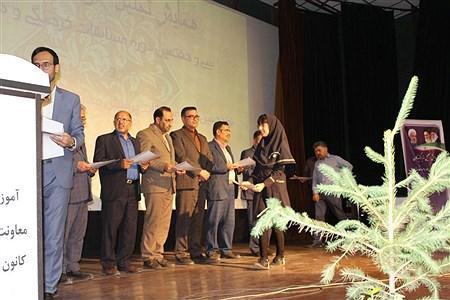 همایش تجلیل از برگزیدگان سی و هفتمین دوره مسابقات فرهنگی و هنری و نوزدهمین دوره مسابقات پرسش مهر | Sahar Chahardoli