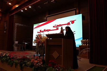 آئین تجلیل ازمعلمان و دانش آموزان نام آور مسابقات کشوری دررشته های ورزشی | Sasan Haghshenas