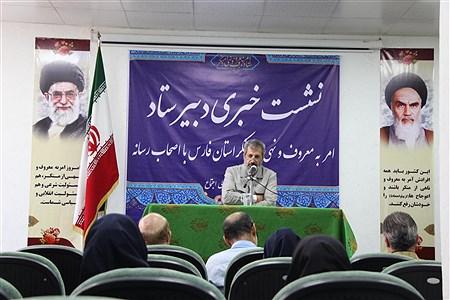 نشست خبری دبیر ستاد امر به معروف و نهی از منکر فارس با اصحاب رسانه  | Ahmadreza Karimiyan