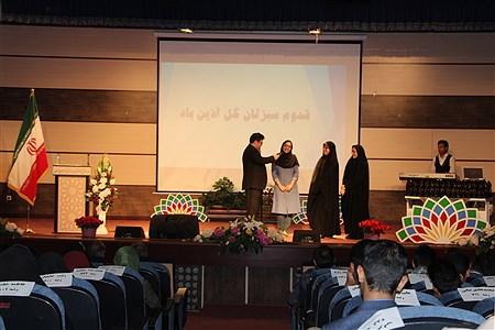   Fatemeh Behboodian