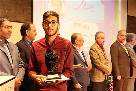برگزاری مراسم تجلیل از رتبه های برتر قل   Fatemeh Behboodian