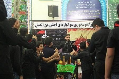 برگزاری سوگواره احلی من العسل در سیستان و بلوچستان   hosein piran