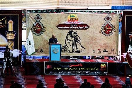 سوگواره احلی من العسل در مصلی امام خمینی (ره) ارومیه | Ali Asghar Taman