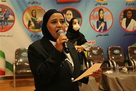 مسابقات لیگ کاراته وان ایران  | Mobina Pakdaman