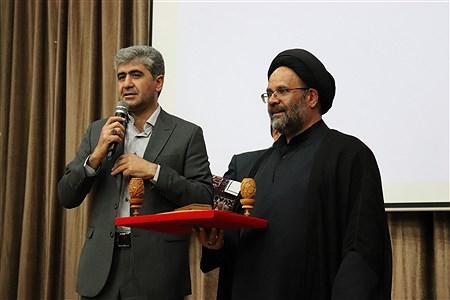 | Mohmad Mehdi Erfan