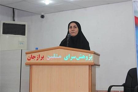 تجلیل از رتبه های زیر هزار کنکور سراسری و المپیادهای علمی  | Mahtab boustani