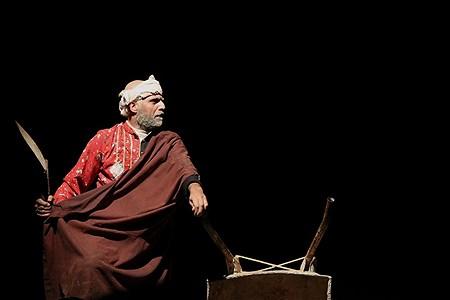 نمایش «کریملوژی» | Maryam Jafari