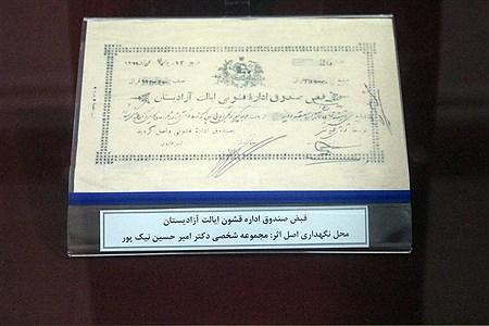 آیین افتتاح فاز نخست خانه موزه شیخ محمد خیابانی در تبریز | Samaneh Barzegar