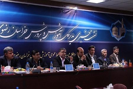 نشست خبری مدیر کل آموزش و پرورش استان خراسان رضوی به مناسب آغاز سال تحصیلی جدید  | Moein Mohammadirokh