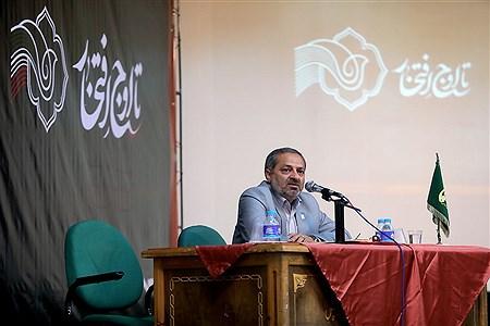 اختتامیه سیزدهمین کنگره اتحادیه انجمنهای اسلامی دانشآموزی | Bahman Sadeghi