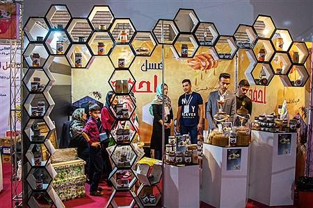 نمایشگاه بین المللی عسل در ارومیه | Ali Arsalani