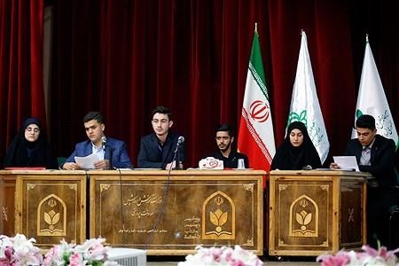 دومین نشست نهمین دوره مجلس دانشآموزی | Hossein Paryas