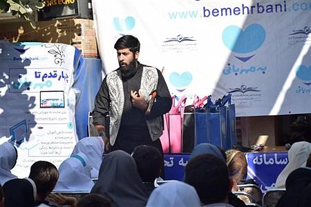 با مهربانی به پیشواز مهر می رویم | Ali Ahmad Niya