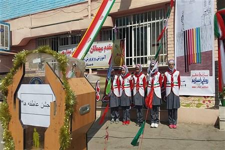 برگزاری جشن عاطفه ها در کرمانشاه | Ghazal haghi