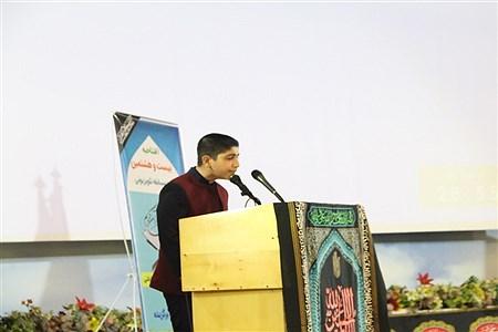 | Nourieh Ahmadi