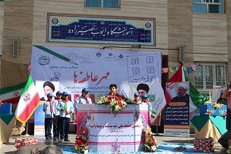 آیین مهر عاطفه ها در ناحیه 1 مشهد | Mojtaba Nayebzade