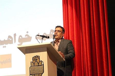| Peyman Tayebi