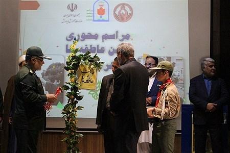 برگزاری مراسم محوری جشن عاطفه ها در زاهدان | amin moaddabnia