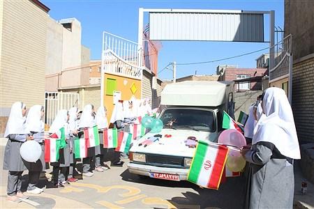 حضور کاروان شادی کانون پرورش فکری کودکان و نوجوانان استان همدان در مدرسه شاهد اخوان | Sahar Chahardoli