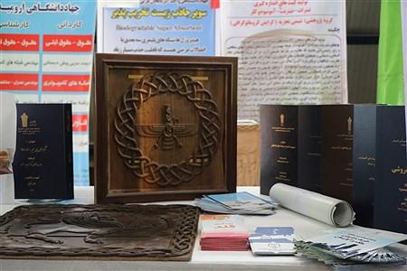 افتتاح  پنجمین نمایشگاه اشتغال و توسعه کارآفرینی در ارومیه   Amir Hosein Mollazade
