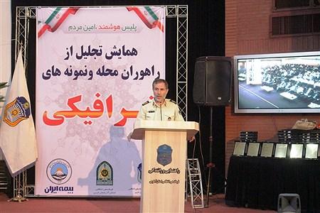 همایش تجلیل از راهوران محله و نمونه های ترافیکی در ارومیه | Reza Maroufi