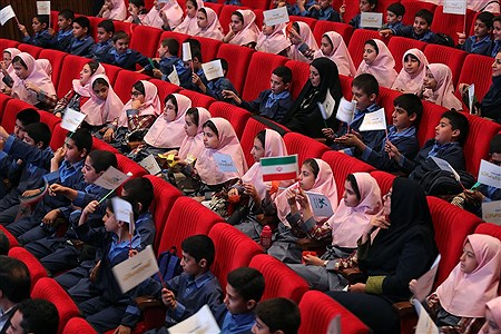 ویژه برنامه روز جهانی کودک | Bahman Sadeghi