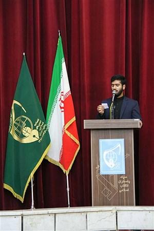 همایش اتحادیه انجمن اسلامی دانشآموزان مازندران  | Abolfazl Akbari