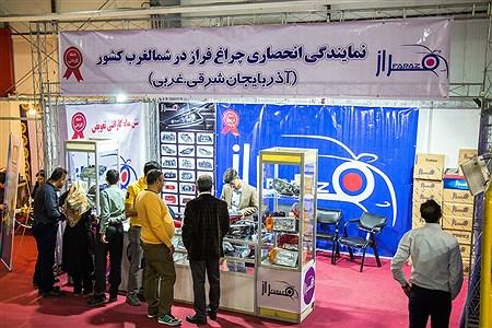 چهارمین نمایشگاه بین المللی خودرو،قطعات و صنایع وابسته | Ali Arsalani