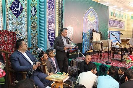 هجدهمین محفل معنوی انس با قرآن کریم دراسلامشهر   Sasan Haghshenas