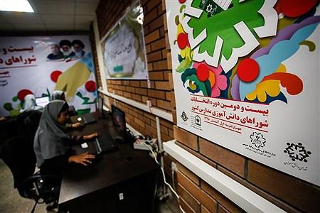 بیست و دومین دوره انتخابات شوراهای دانشآموزی   Ali Sharifzade