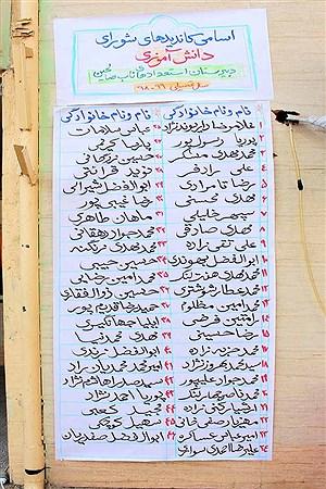 آیین استانی بیست و دومین انتخابات شورای دانشآموزی در ناحیه 3 اهواز  | Mohamad Shahrokh Nasab