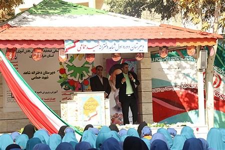 آیین نمادین بیست و دومین دوره انتخابات شورا های دانش آموزی خراسان رضوی  | Javad Ebrahimi