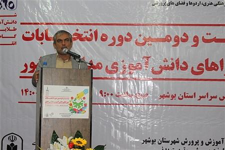 انتخابات شوراهای دانش آموزی دردبیرستان  زینبیه بوشهر | Saghar Abdollahi