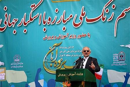 نواختن زنگ استکبار ستیزی  در مدارس | Bahman Sadeghi