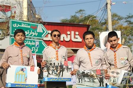 راهپیمایی 13 آبان در قم | Yasin Shamlo