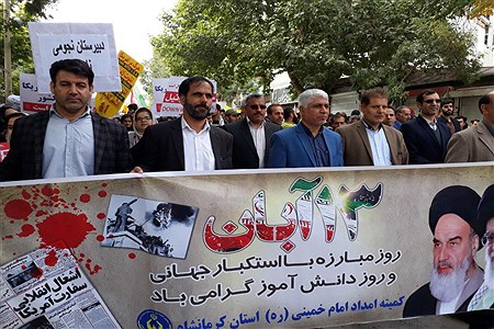 راهپیمایی باشکوه  13 آبان با حضور تشکل های دانش آموزی ،مسئولین و اقشار مردم در کرمانشاه | Nazanin rahmanabadi