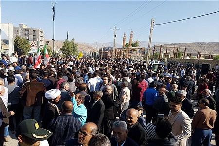 برگزاری راهپیمایی 13 آبان در شهرستان سرپل ذهاب | Kosar tari